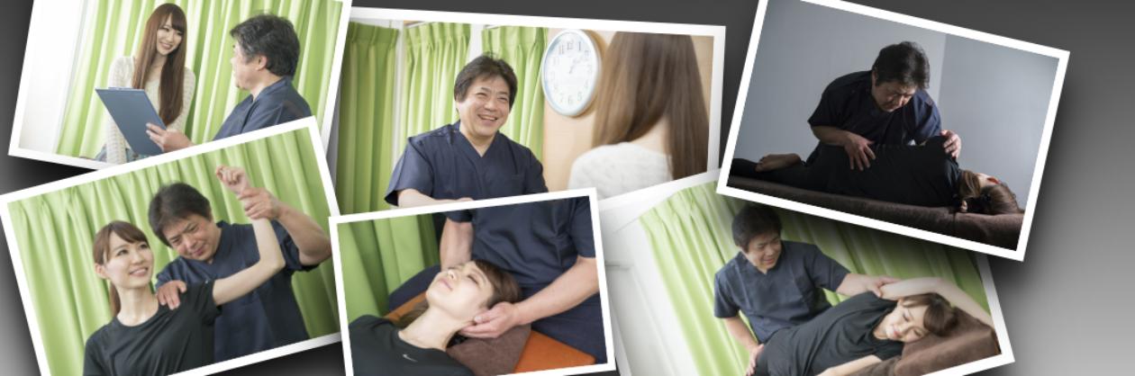ユキカタ整骨院のブログ